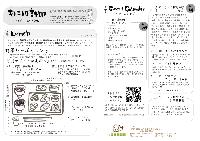キトテノワ新聞 No.17