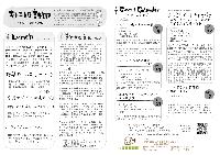 キトテノワ新聞 No.18