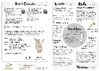 キトテノワ新聞 No.5