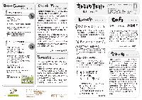 キトテノワ新聞 No.6